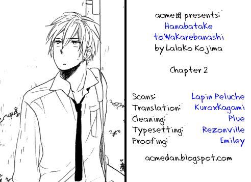 Hanabatake to Wakarebanashi 2 Page 1