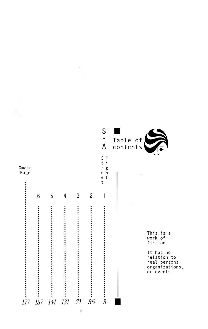 SA - Jougai Rantou 1 Page 2