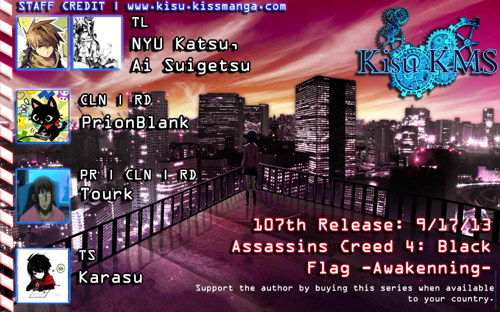 Assassin's Creed 4 - Black Flag - Kakusei 1 Page 1