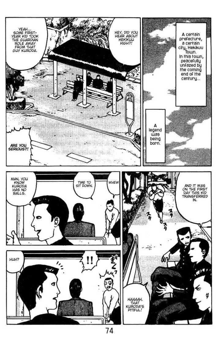 Angel Densetsu 3 Page 2