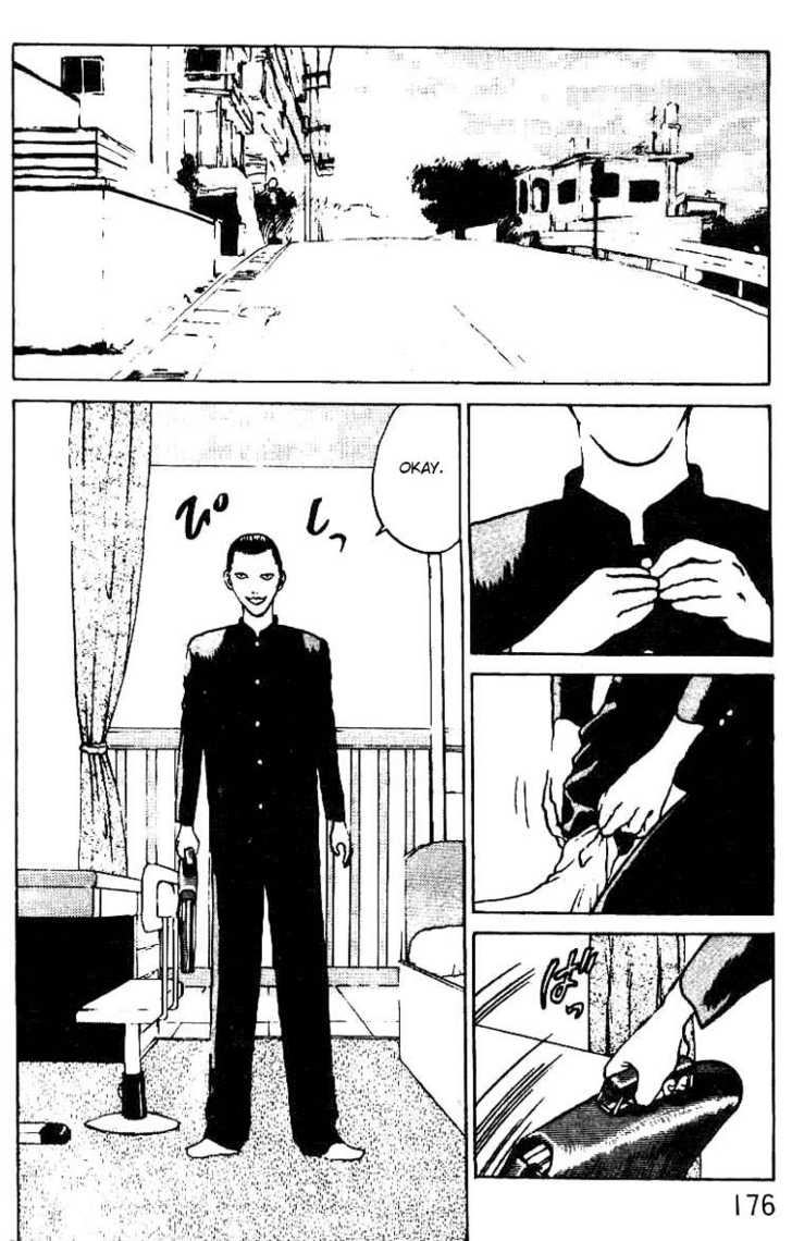 Angel Densetsu 6 Page 2