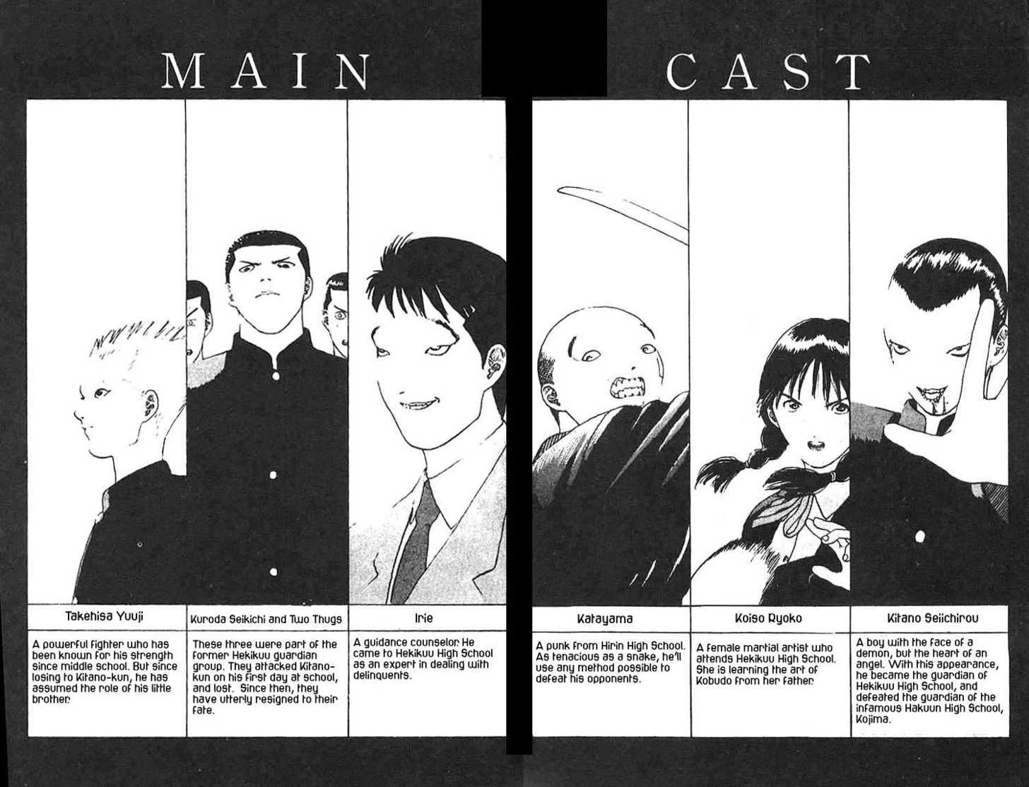 Angel Densetsu 7 Page 2