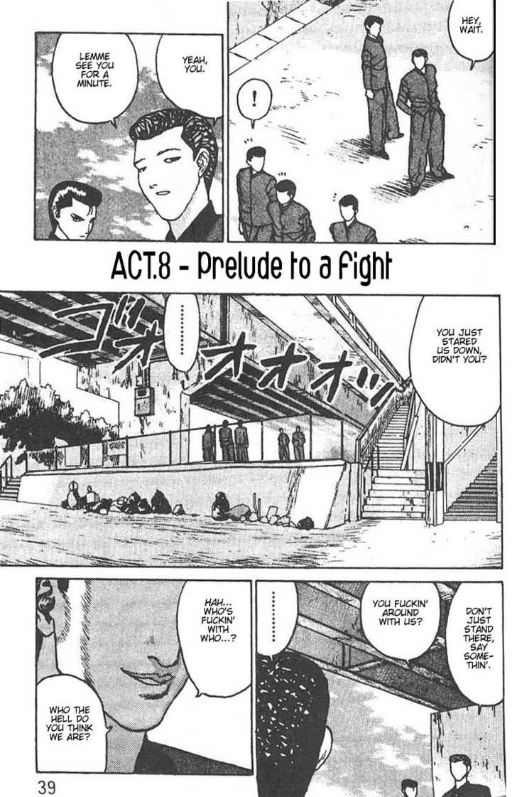 Angel Densetsu 8 Page 1