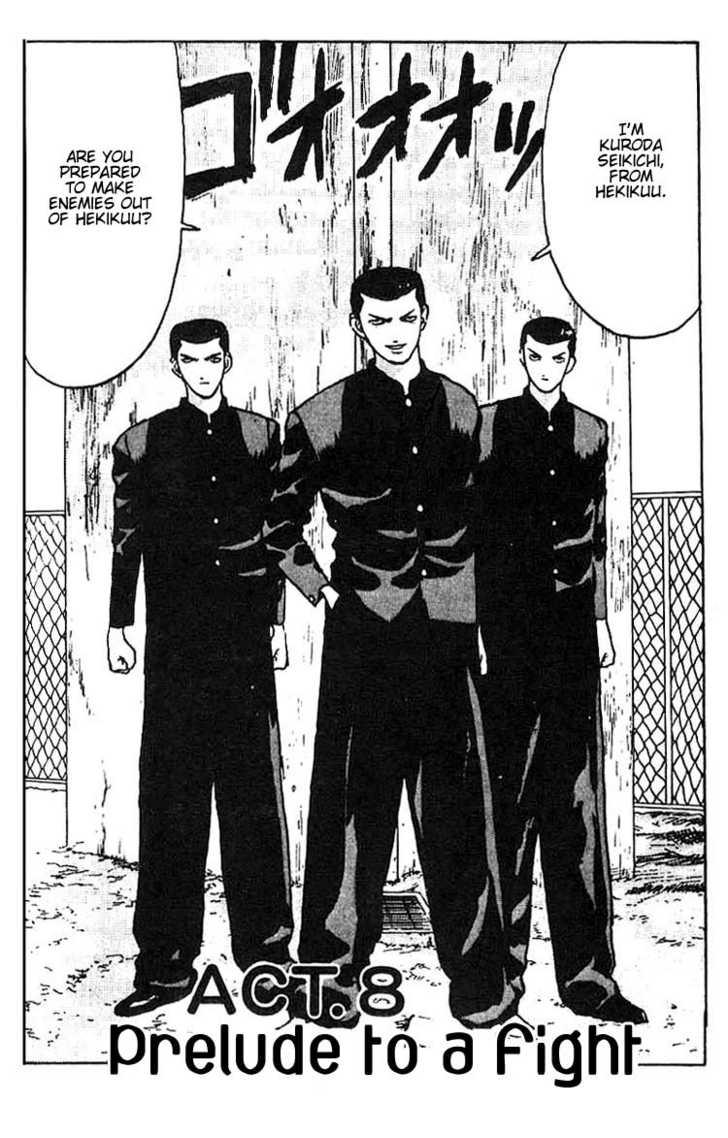 Angel Densetsu 8 Page 2