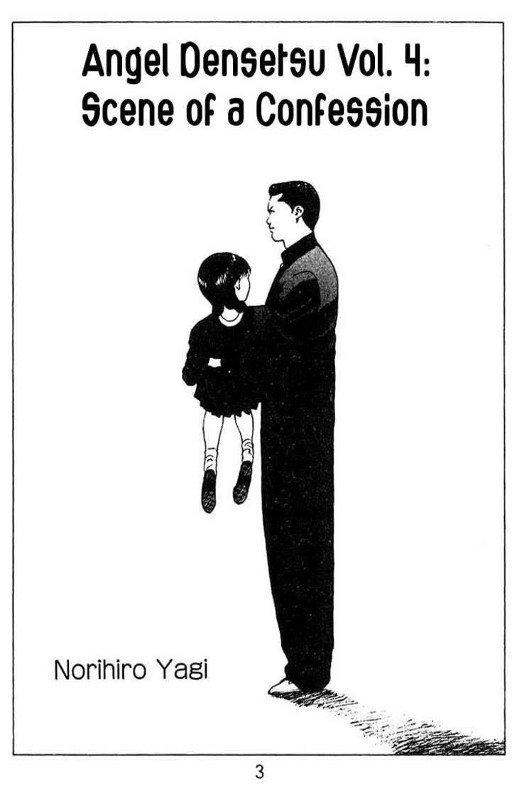Angel Densetsu 18 Page 1