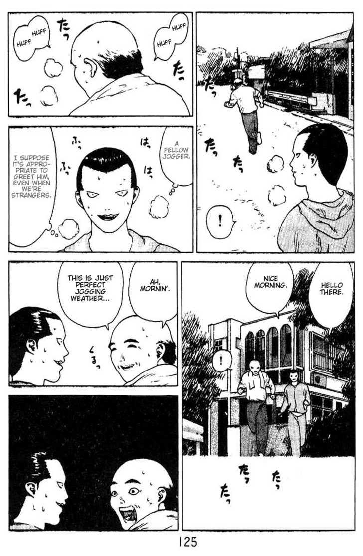 Angel Densetsu 21 Page 3