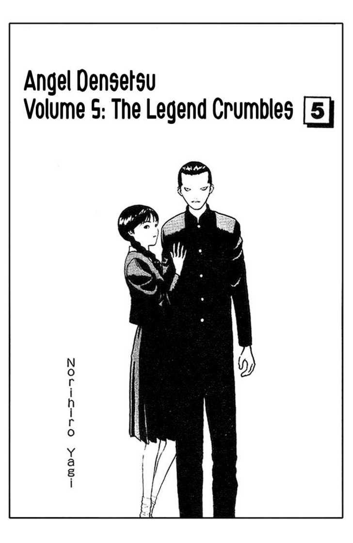 Angel Densetsu 22 Page 1