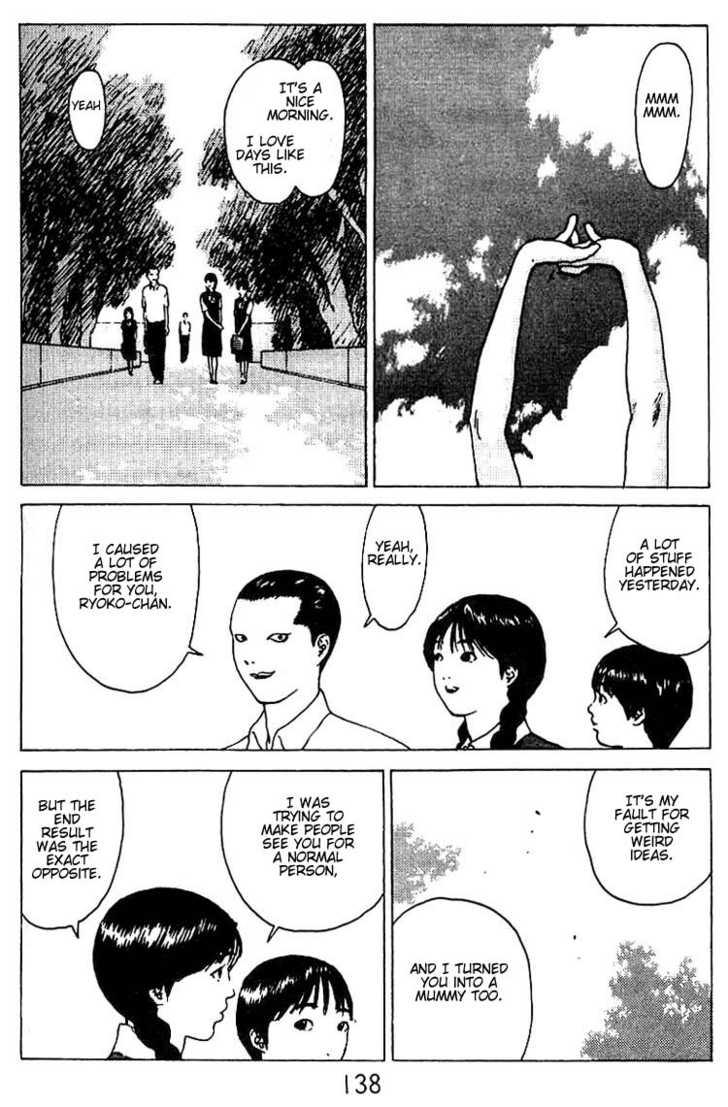 Angel Densetsu 26 Page 2