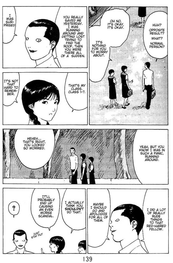 Angel Densetsu 26 Page 3