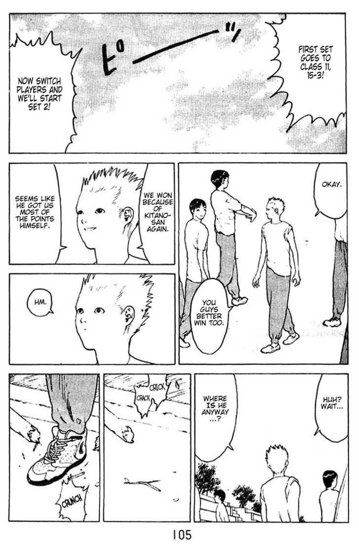 Angel Densetsu 30 Page 3