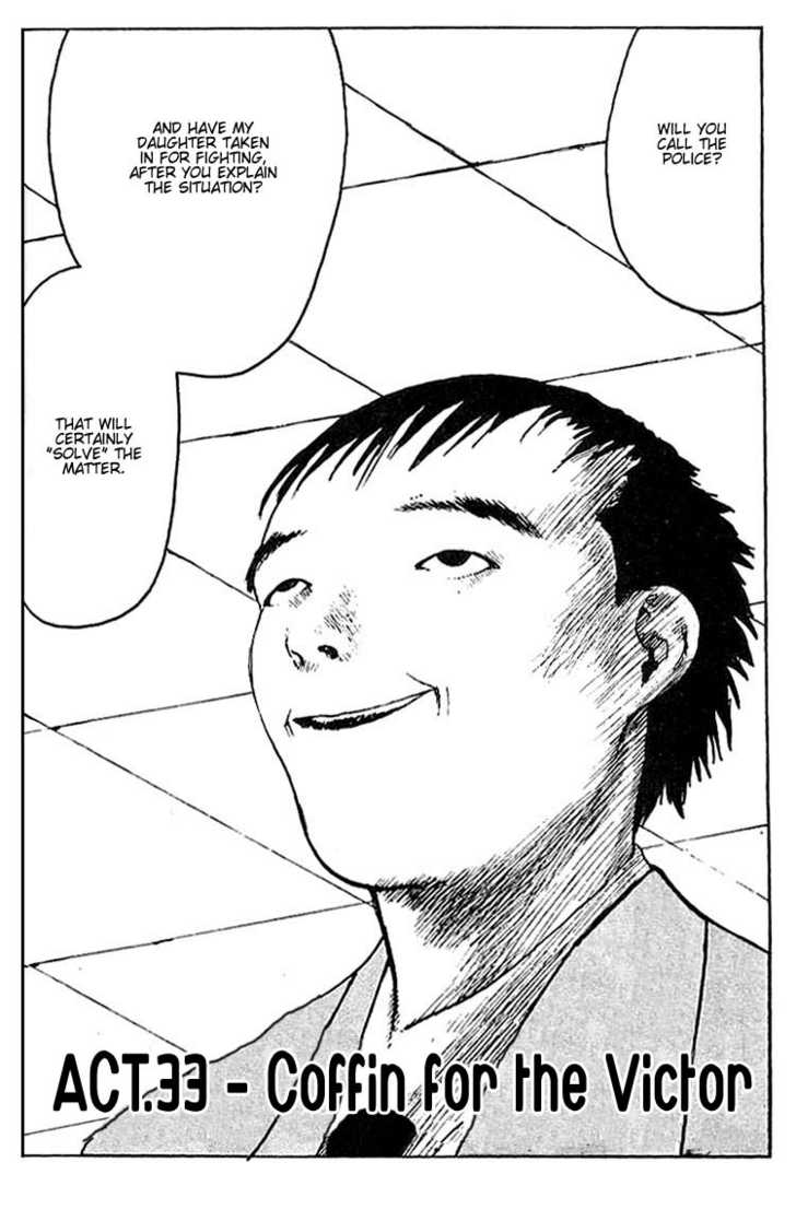 Angel Densetsu 33 Page 2