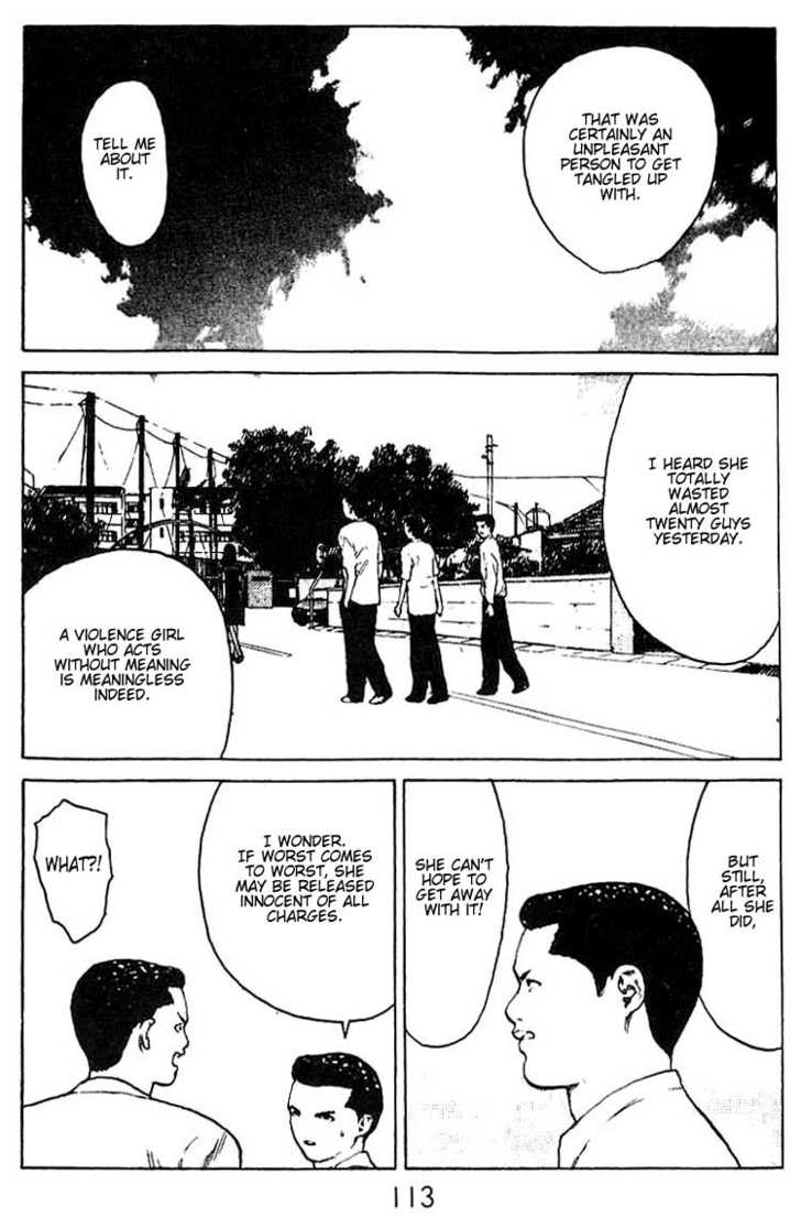 Angel Densetsu 35 Page 2