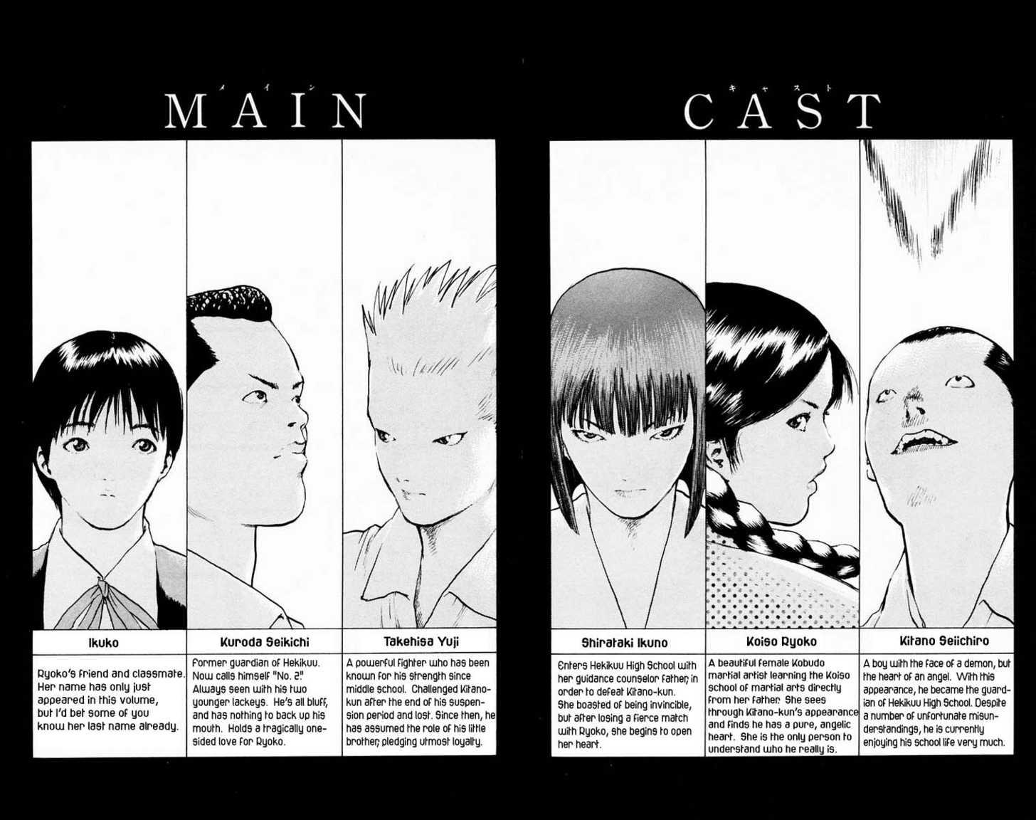 Angel Densetsu 36 Page 2