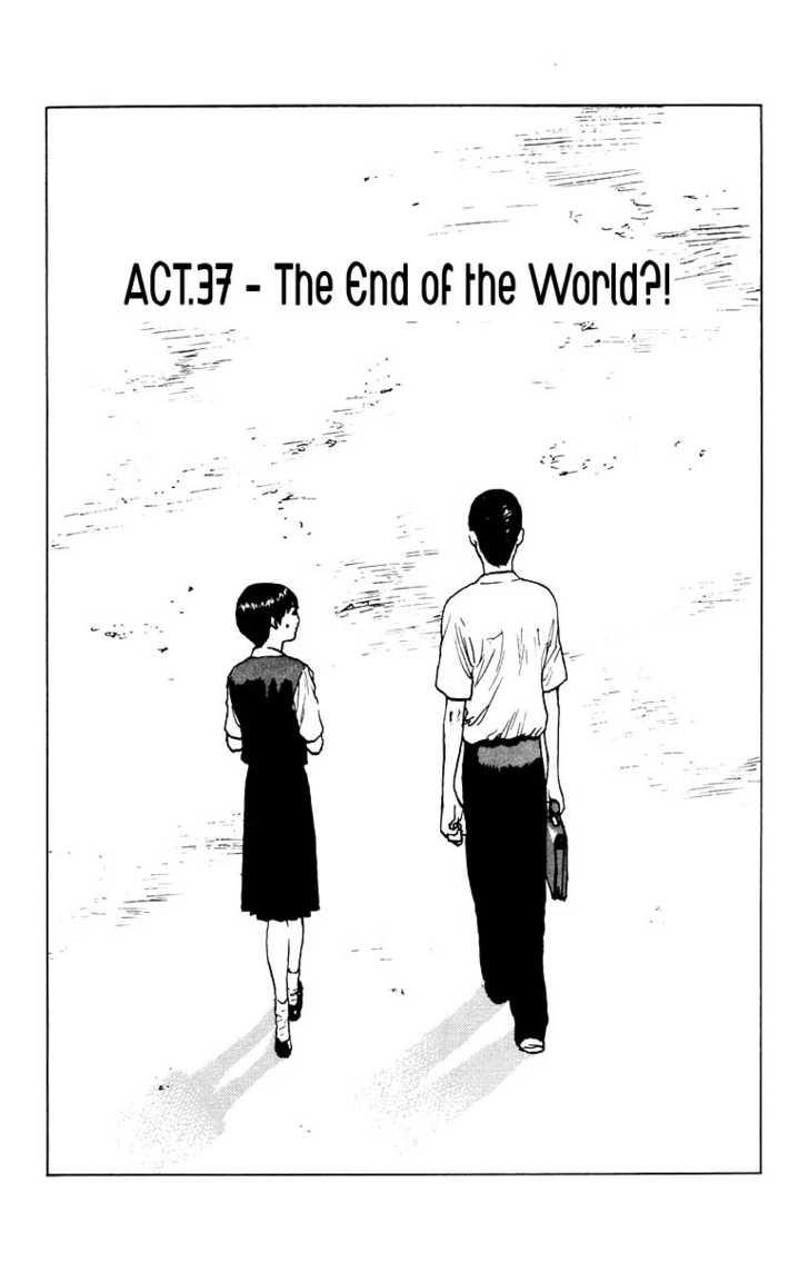 Angel Densetsu 37 Page 1