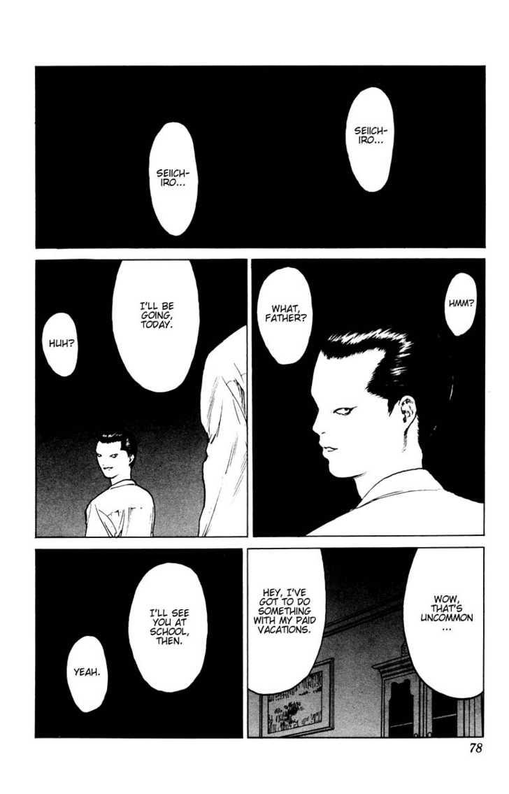 Angel Densetsu 38 Page 2