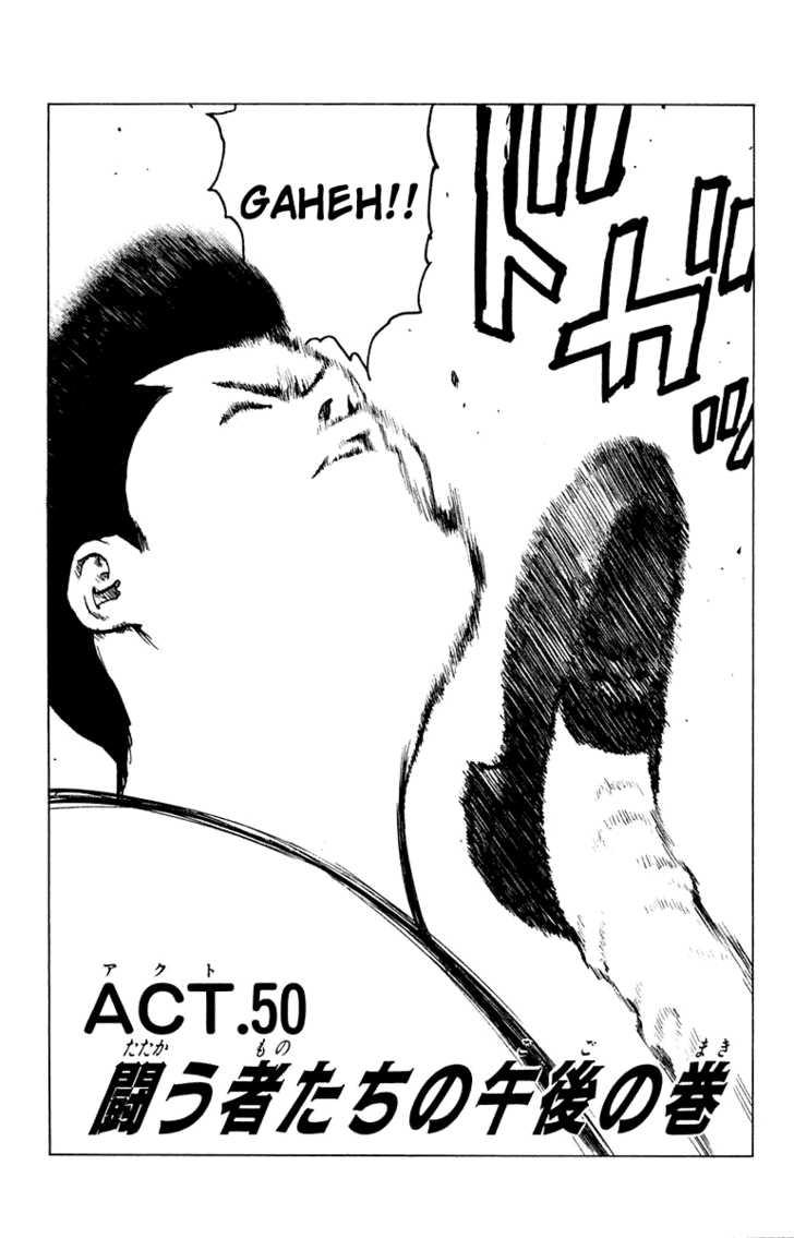 Angel Densetsu 50 Page 2