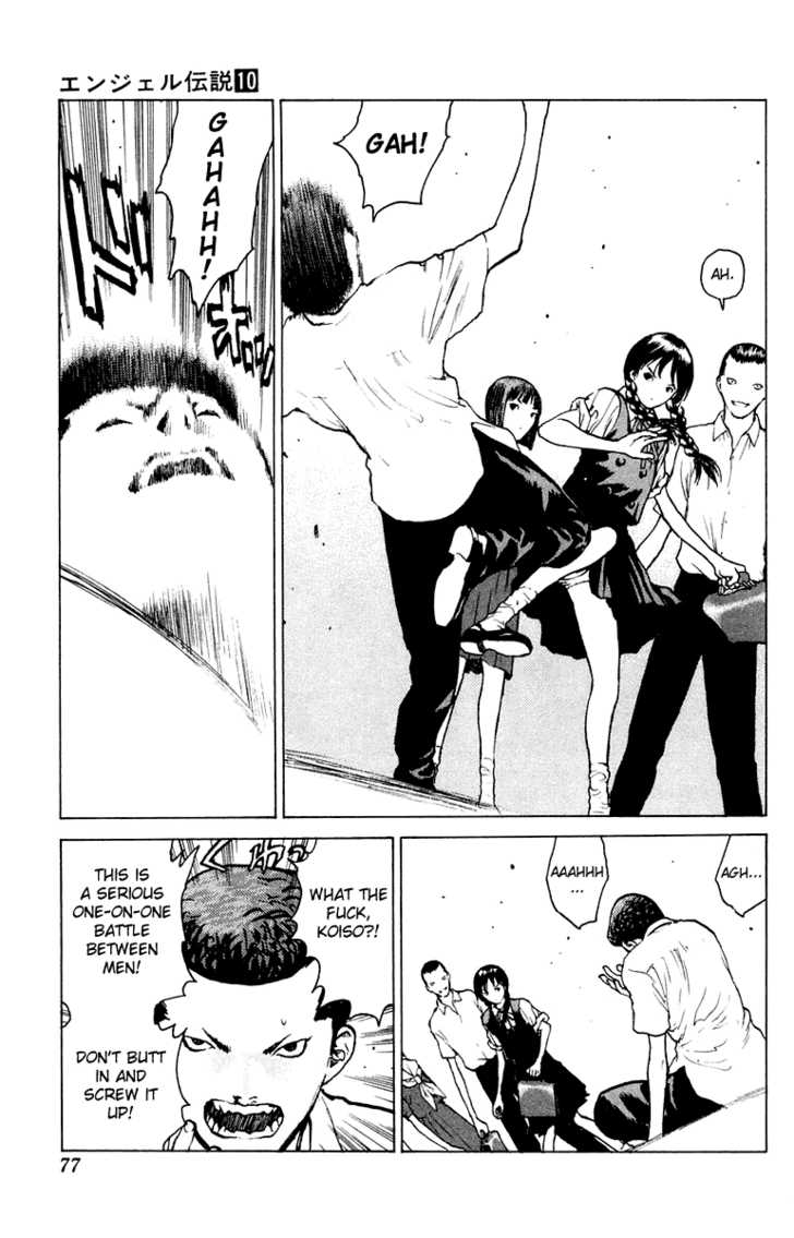 Angel Densetsu 50 Page 3