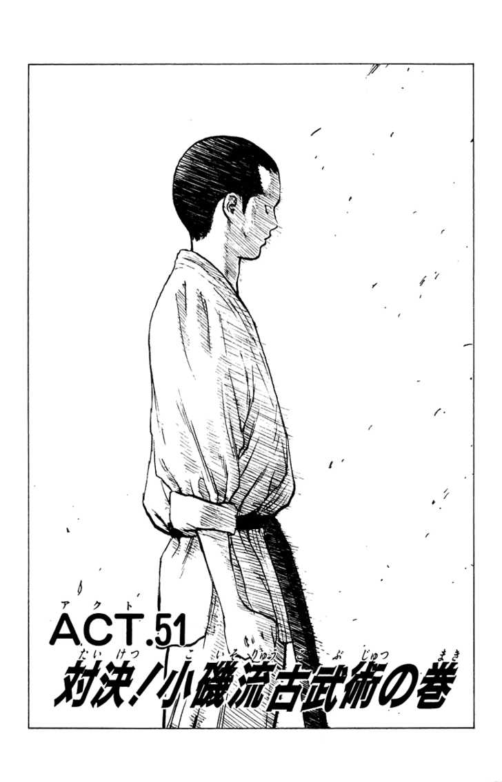 Angel Densetsu 51 Page 2
