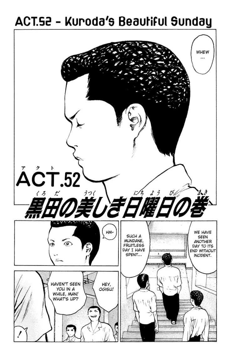 Angel Densetsu 52 Page 1