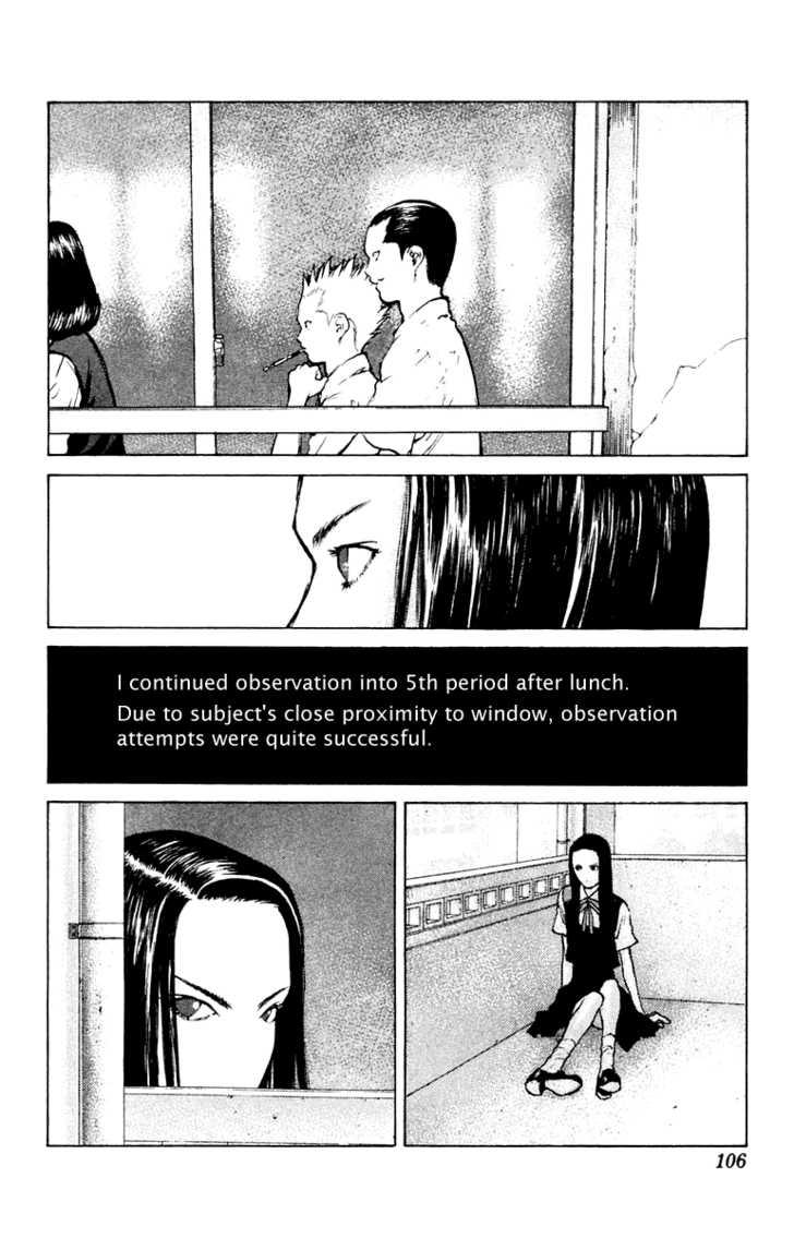 Angel Densetsu 57 Page 4