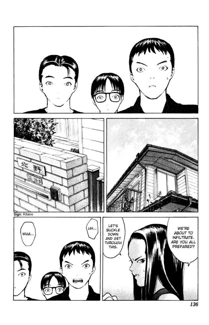 Angel Densetsu 58 Page 2