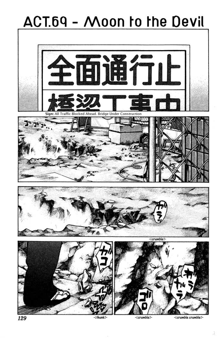 Angel Densetsu 69 Page 1