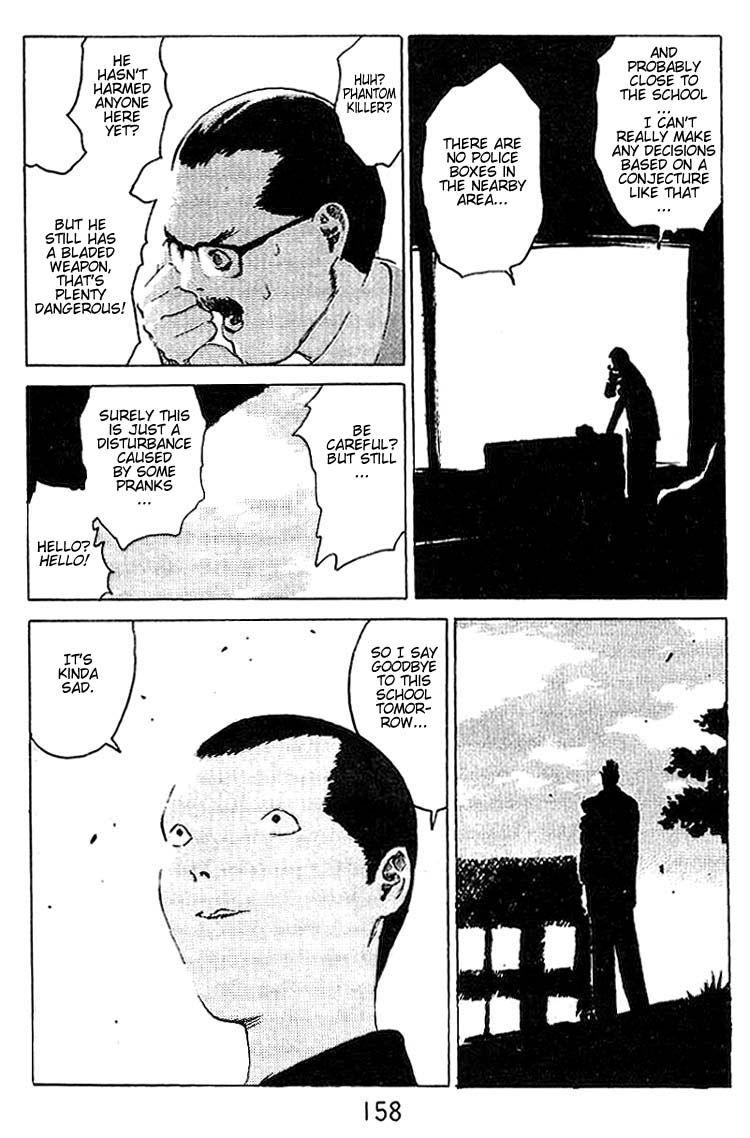 Angel Densetsu 21.5 Page 4