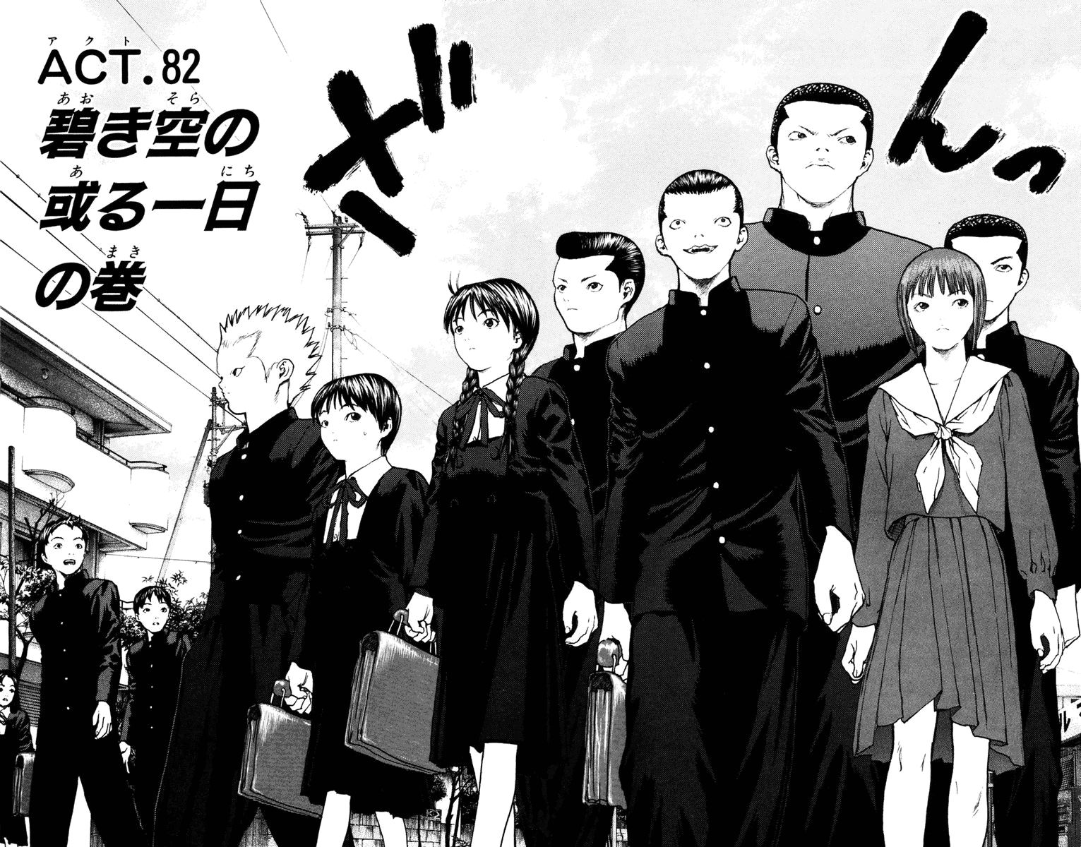 Angel Densetsu 82 Page 2