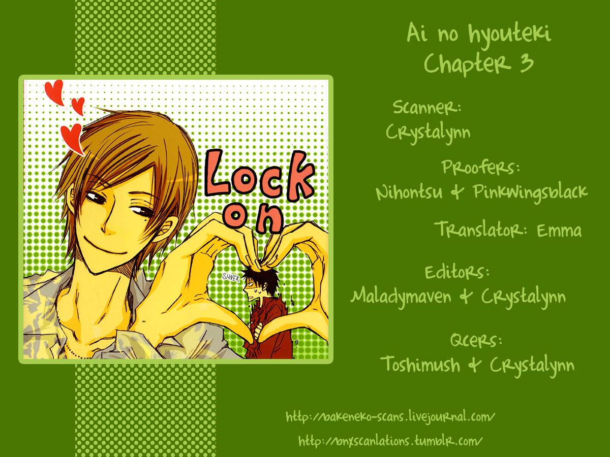 Ai no Hyouteki 3 Page 1