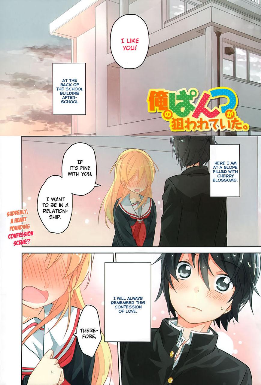 Ore no Pantsu ga Nerawareteita 1 Page 2