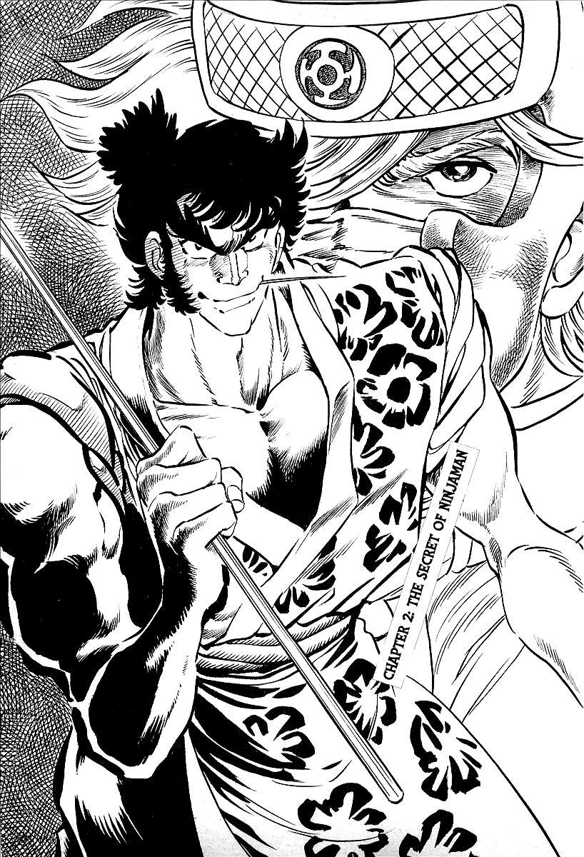 Honoo no Nobunaga - Sengoku Gaiden 2 Page 1