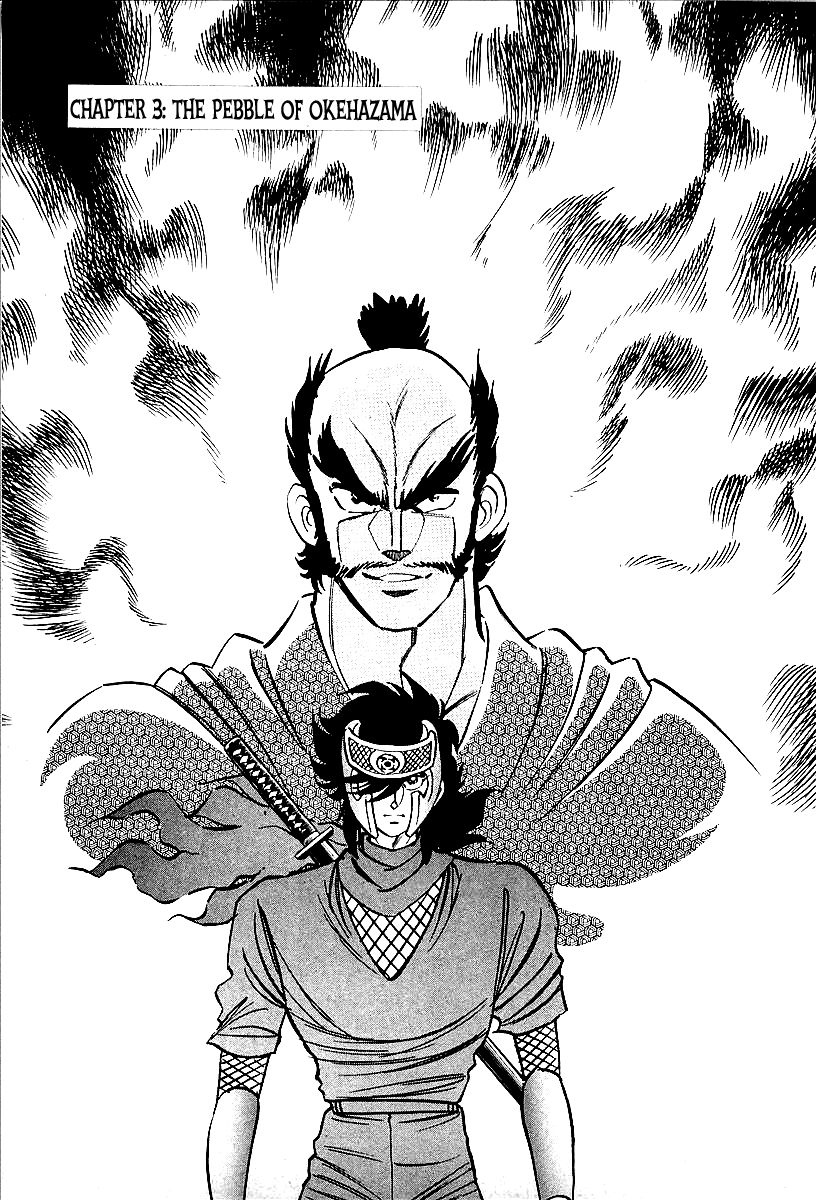 Honoo no Nobunaga - Sengoku Gaiden 3 Page 1