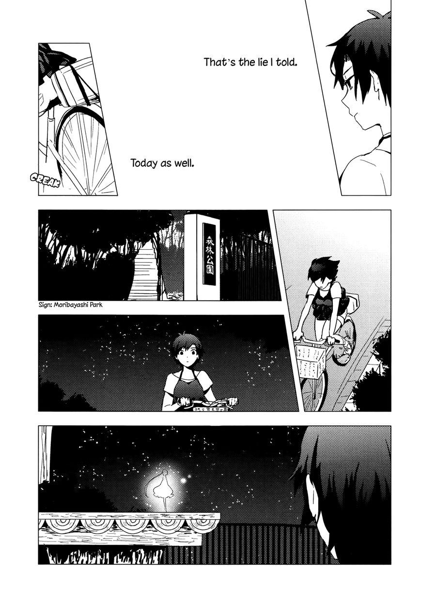 Sound of the Star 1 Page 2