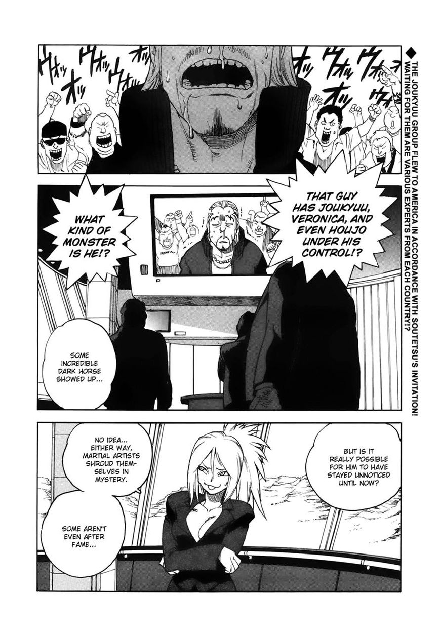 Aiki-S 4 Page 2