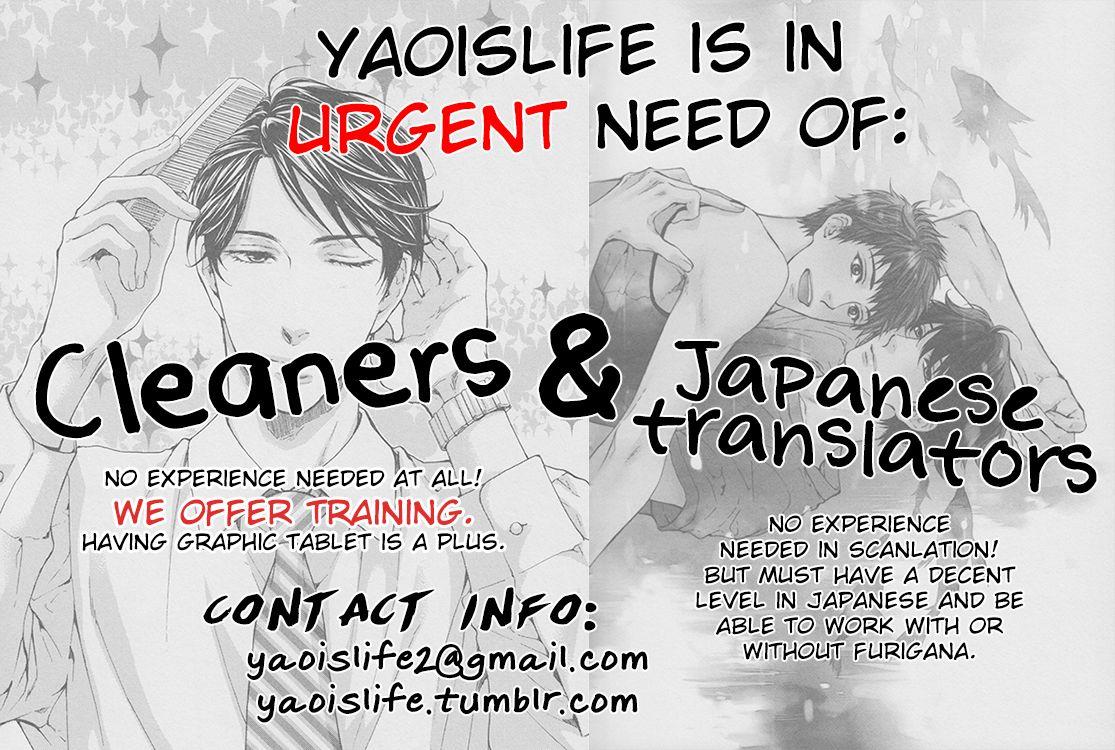 Yakozen 2 Page 2