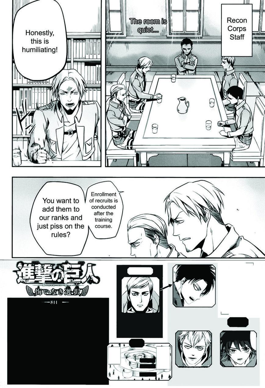 Shingeki no Kyojin Gaiden - Kuinaki Sentaku 3 Page 2