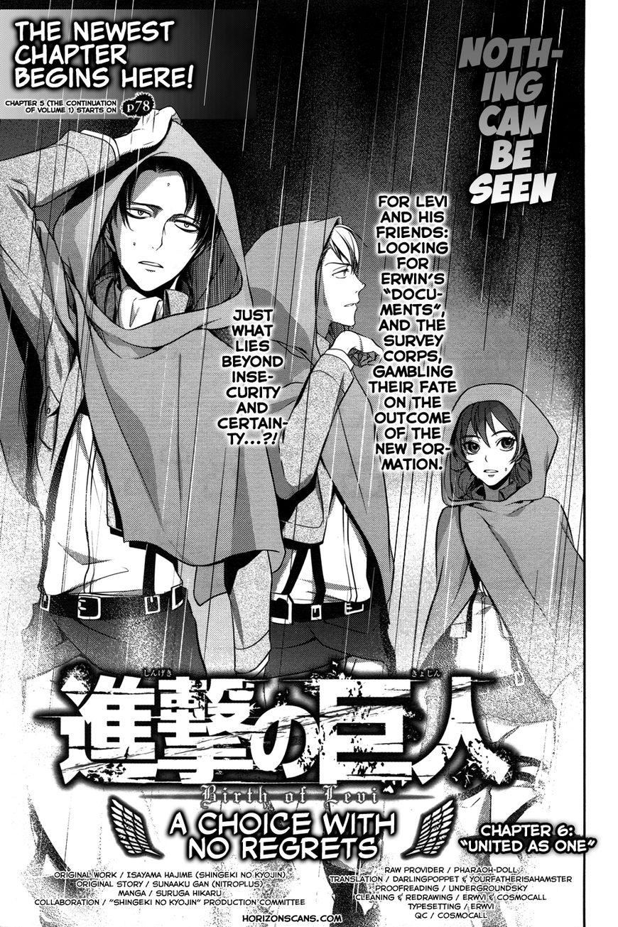 Shingeki no Kyojin Gaiden - Kuinaki Sentaku 6 Page 1