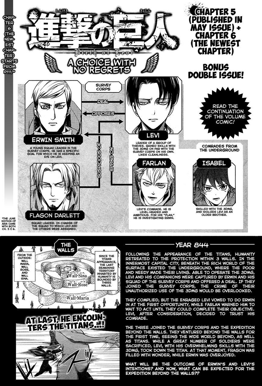 Shingeki no Kyojin Gaiden - Kuinaki Sentaku 6 Page 2