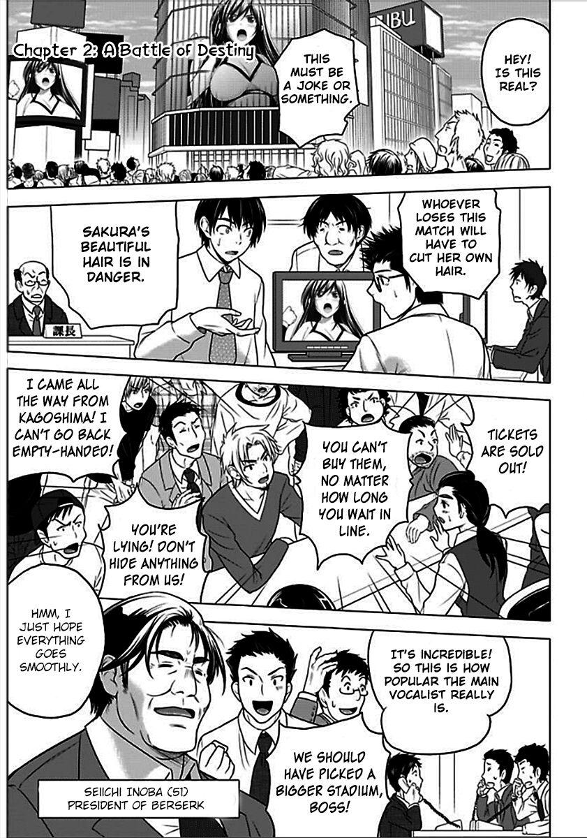 Sekai de Ichiban Tsuyokunaritai! 2 Page 1