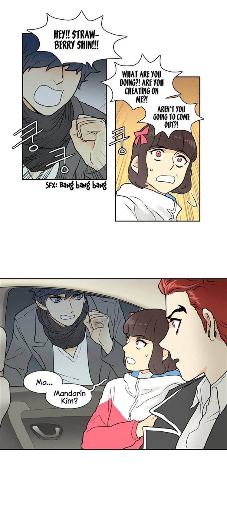 Cherry Boy, That Girl 8 Page 1