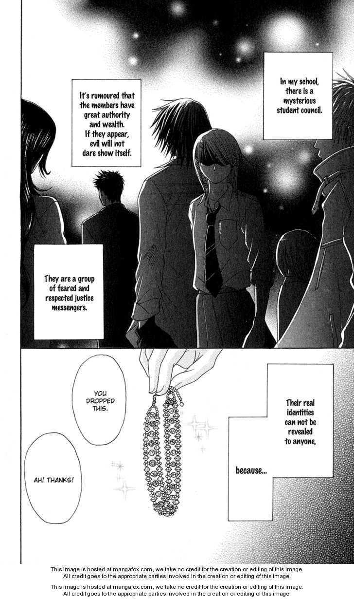 Otokomae! Beads Club 4 Page 2