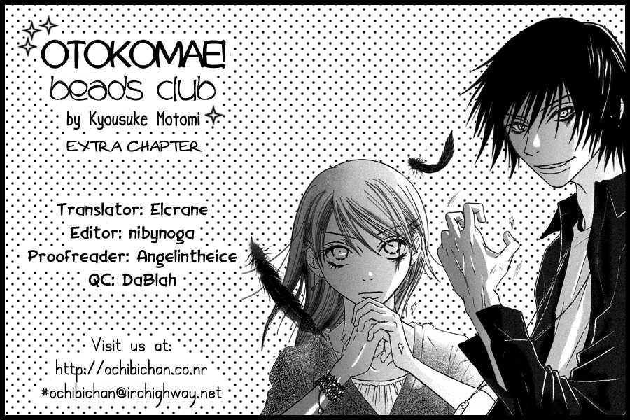 Otokomae! Beads Club 5 Page 1