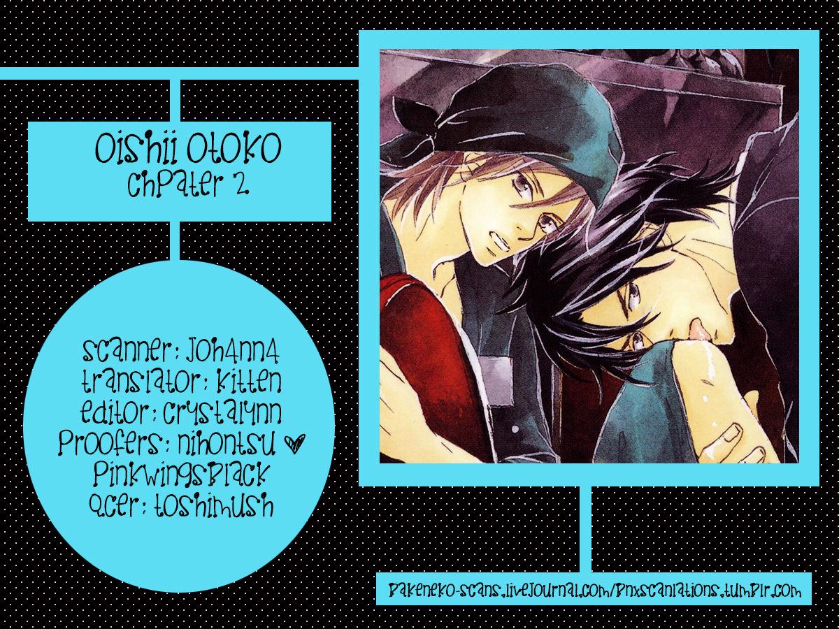 Oishii Otoko 2 Page 1