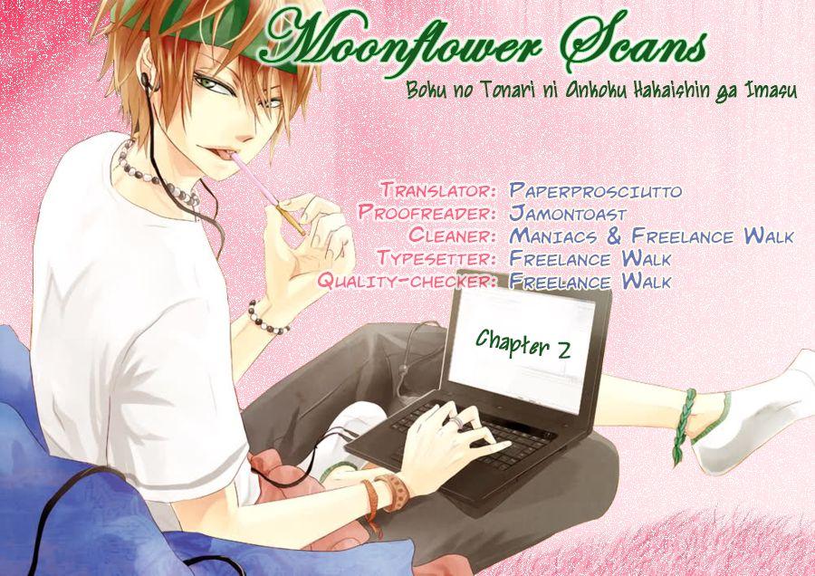 Boku no Tonari ni Ankoku Hakaishin ga Imasu. 2 Page 1