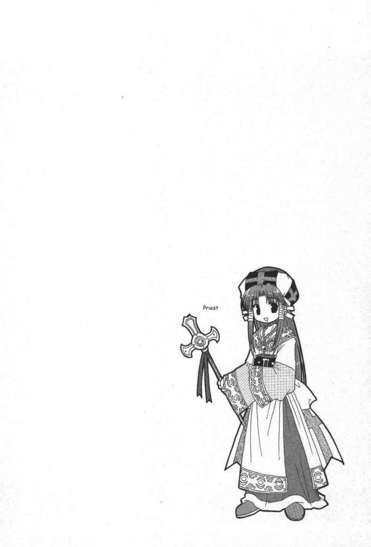 Mahoraba 19 Page 1