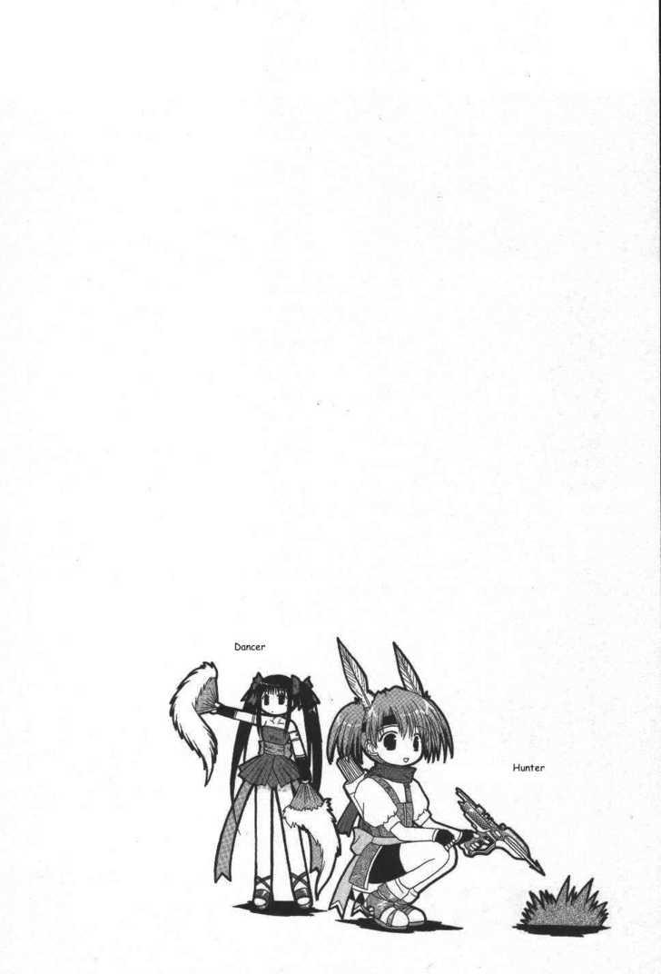 Mahoraba 22 Page 1