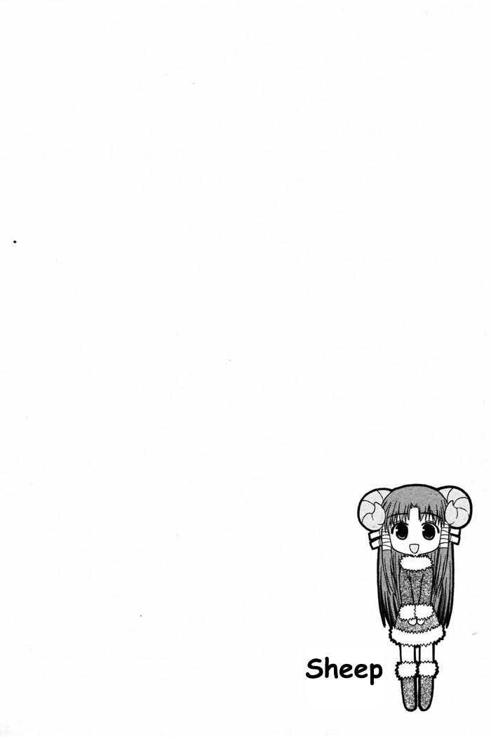 Mahoraba 35 Page 1