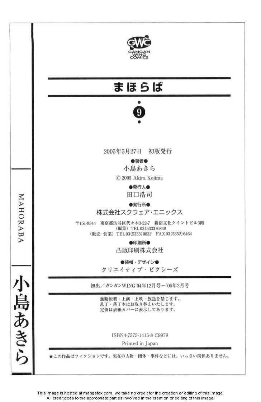 Mahoraba 46.4 Page 1