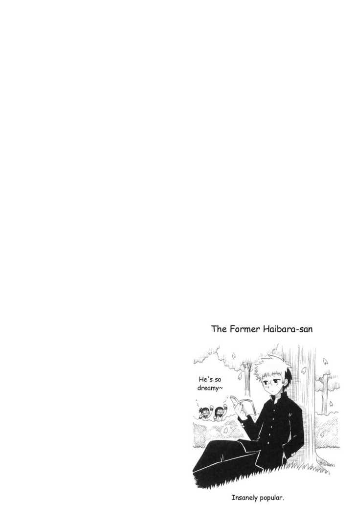 Mahoraba 48 Page 1