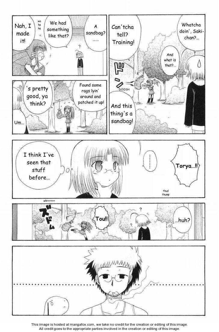 Mahoraba 50.3 Page 2